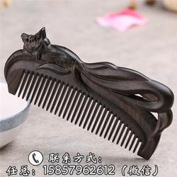安徽梳子,梵沐记工艺品合理,梳子多少钱图片