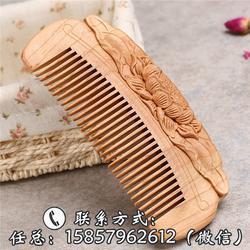 木梳定做 梵沐记工艺品手工制作 云和木梳