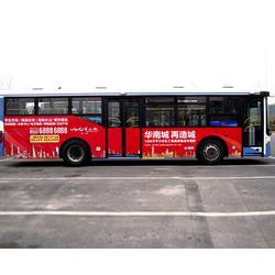 滁州车贴-合肥涵行广告有限公司-车贴喷绘公司图片