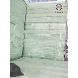 台州xps阻燃板厂家-浩明挤塑板