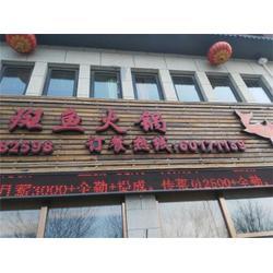 天津围挡广告制作 欣原广告有限公司图片