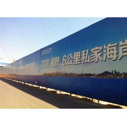 天津欣原广告(图) 玻璃围挡广告牌 津南围挡广告图片