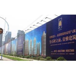 工程围挡设计-天津欣原广告公司-红桥工程围挡图片