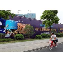工程围挡厂家、天津欣原广告公司、蓟县工程围挡图片