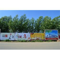 天津欣原广告公司(图)、工程围挡施工方案、工程围挡图片