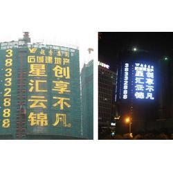天津樓頂大字報價-天津樓頂大字-欣原廣告有限公司(查看)圖片