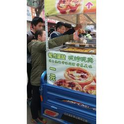 湖南一元蛋挞|一元蛋挞加盟|一元蛋挞(优质商家)图片