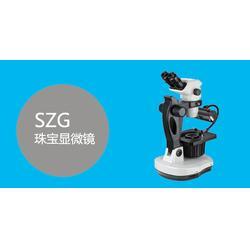 领卓 珠宝鉴定显微镜-显微镜图片
