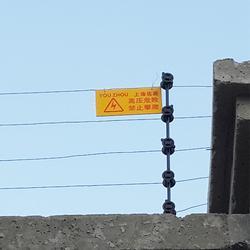电子围栏代理 石家庄合洲 固原电子围栏图片