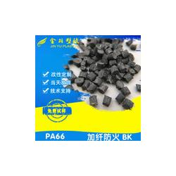 生产pa66-金羽塑胶-pa66图片