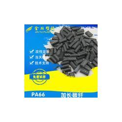 芜湖pa66、金羽塑胶、再生料厂家图片