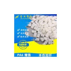 pa66|金羽塑胶|美国杜邦图片