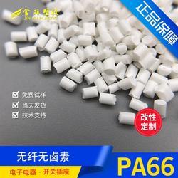 pa6熔融指数、pa6、金羽塑胶(查看)图片