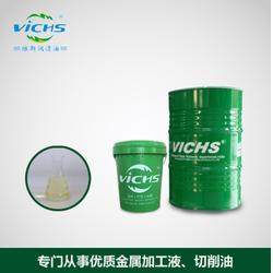 维斯(图)|合成切削液加工|厂家生产合成切削液图片