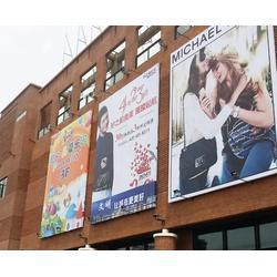 合肥涵行、阜阳喷绘、喷绘广告哪家好图片