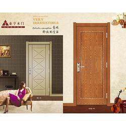 泰亨门业(图)、室内免漆门订做、宁夏免漆门订做图片