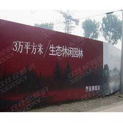 不锈钢公司广告牌|广告牌|双仕纪标识广告牌