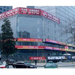 广告牌制作 北京双仕纪标识标牌 个性广告牌制作图片