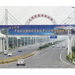 平谷区t型广告牌制作诚信企业图片