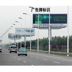 交通标识牌-标识牌-北京双仕纪标识(查看)图片