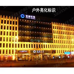 公路标识牌厂家-标识牌-北京双仕纪标识(查看)图片