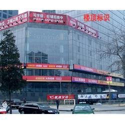 北京双仕纪标识标牌 交通标识标牌制作-标牌图片