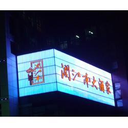 水晶发光字-北京双仕纪标识-水晶发光字安装图片