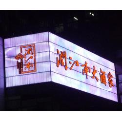 亚克力字发光字-北京双仕纪标识-北京亚克力字发光字制作图片