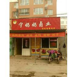滦县熟食培训,宁氏餐饮,熟食培训视频图片