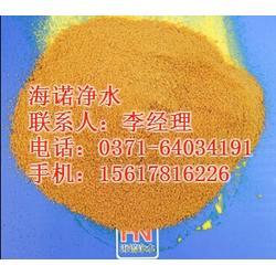 商南聚合氯化铝-海诺净水三十年品质保证-30含量聚合氯化铝图片