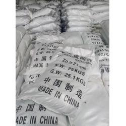 涉七水硫酸锌-海诺净水品质保证(在线咨询)七水硫酸锌销售商图片