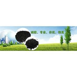 生产厂家直销 木质活性炭-新疆活性炭图片