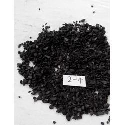 蜂窝活性炭、洞头县活性炭、厂家直销价图片