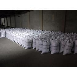 无铁硫酸铝销售商_孝昌硫酸铝_生产厂家直销(图)图片