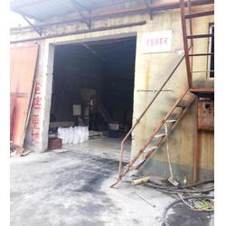 七水硫酸锌|专业生产硫酸锌|七水硫酸锌销售商图片
