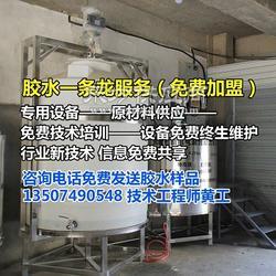 涂料化工反应釜 不锈钢胶水反应釜图片