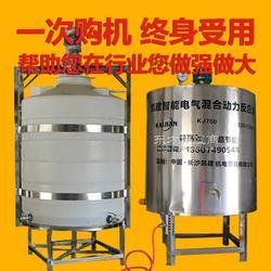胶水反应釜涂料设备 不锈钢反应釜常压锅炉图片