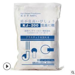 凯建KJ200厂家 高效保水增稠性能佳图片