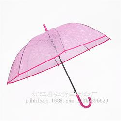 红黄兰制伞优惠(图)、自动三折伞、三折伞图片