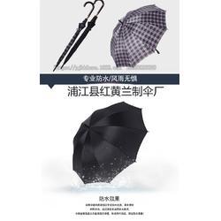 促销礼品伞,磐安礼品伞,红黄兰制伞厂家(查看)图片