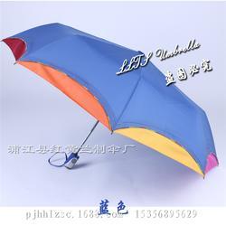 红黄兰制伞定做(图)|广告直杆伞|金华直杆伞图片