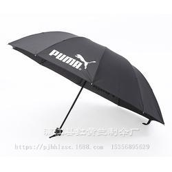 广告伞三折伞,红黄兰制伞图案定制,淄博三折伞图片