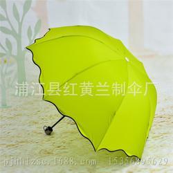 儿童伞,儿童伞,红黄兰制伞厂家直销图片