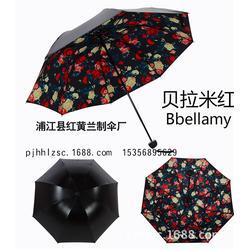 红黄兰制伞优惠(图),电动车伞报价,电动车伞图片