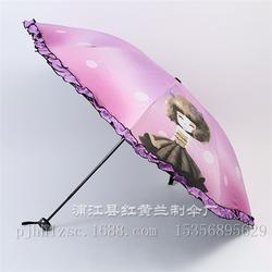 三折伞定做、三折伞、红黄兰制伞图案定制图片