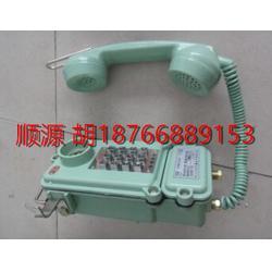 品牌厂家供应优质KTH33本安型防爆电话机使用寿命长图片