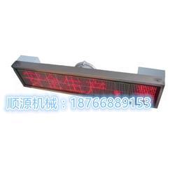 顺源牌矿用LED巷道照明灯DJS18/127L使用寿命长图片
