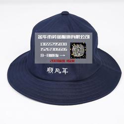 涤棉女士雷锋帽定做,英诺服饰(在线咨询),雷锋帽图片