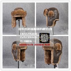 涤纶男士雷锋帽加工、英诺雷锋帽款式丰富、新疆雷锋帽图片