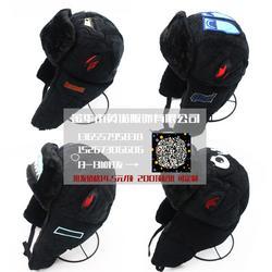 英诺专业生产雷锋帽(图)、腈纶雷锋帽供货商、哈尔滨雷锋帽图片